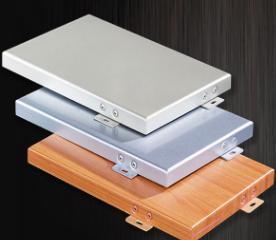 厂家直销 冲孔普通喷涂铝单板 室内外铝幕墙吊顶材料 工程铝扣板