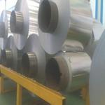 销售LT1铝排 LT1铝卷 LT1铝管 LT1铝棒 LT1铝板规格齐全