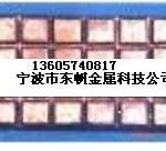 稀土铜 铜细化剂 铜中间合金