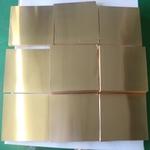 半蚀刻铜板蚀刻专用C5210磷铜带高弹性磷铜带厂家