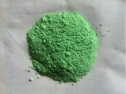 出售碳酸镍