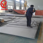 GH4738高温合金专业厂家