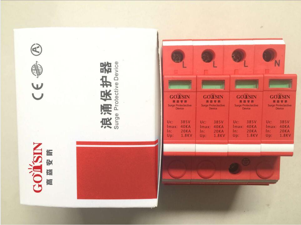 XSP-TX12V/DB9信号浪涌保护器