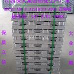 铝锭,铝合金锭,厂家直销,ADC12,压铸铝。