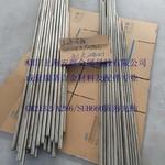 安群GH132/SUH660圓鋼無縫管線材鋼錠光棒六角標準件
