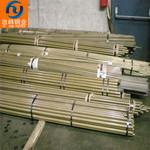 QAl9-2铝青铜板棒带线 规格齐全 品质保证