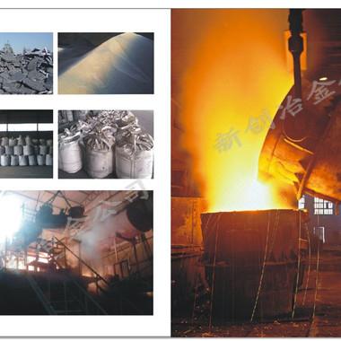 硅铁块 银灰色 脱氧效果极好 微量元素极低 fesi75 65
