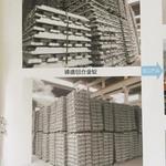 重庆琴江铝业