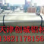 7075鋁管 高硬度鋁鋅合金管 無縫鋁管 飛機專用鋁管