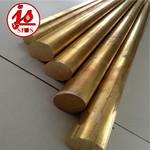 C3713铅黄铜C3713铅黄铜棒C3713铅黄铜板 C3713易切削铅黄铜