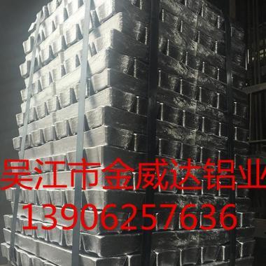 国标ZLD104铸造铝合金锭