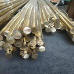 厂家直销优质20mmQAI10-3-1.5/10-4-4/10-5-5捕鱼游戏棒 青铜棒