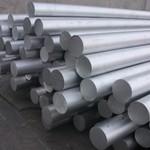 供应优质4047铝合金4047铝板4047铝棒4047铝排 品质优良 规格齐全