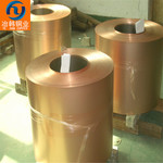 C83600耐磨耐蚀易加工 带原厂