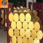南京   冶韩铜业C51100磷锡青铜管铜带铜板