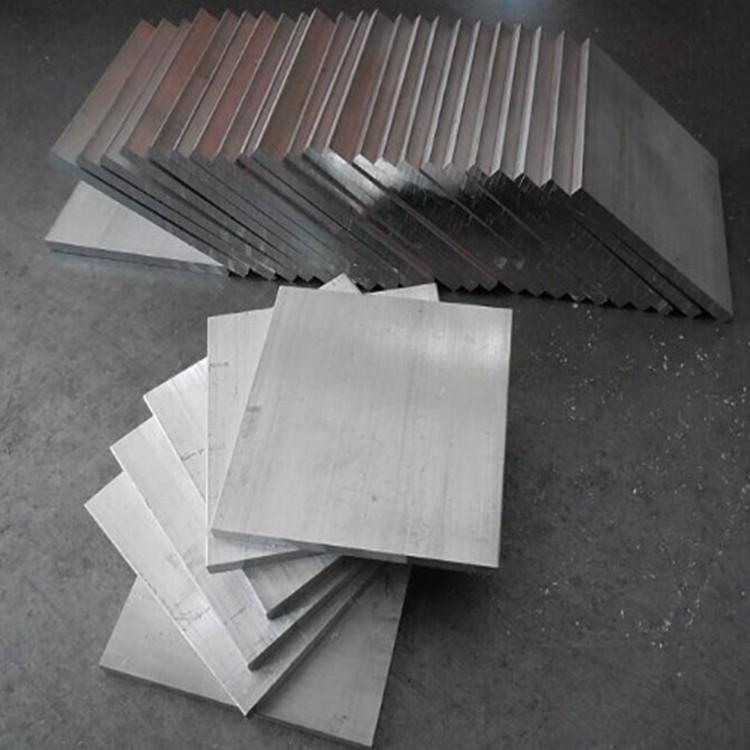 ALCu4Mg1铝板 ALCu4Mg1铝管 铝排 铝棒ALCu4Mg1铝卷价格