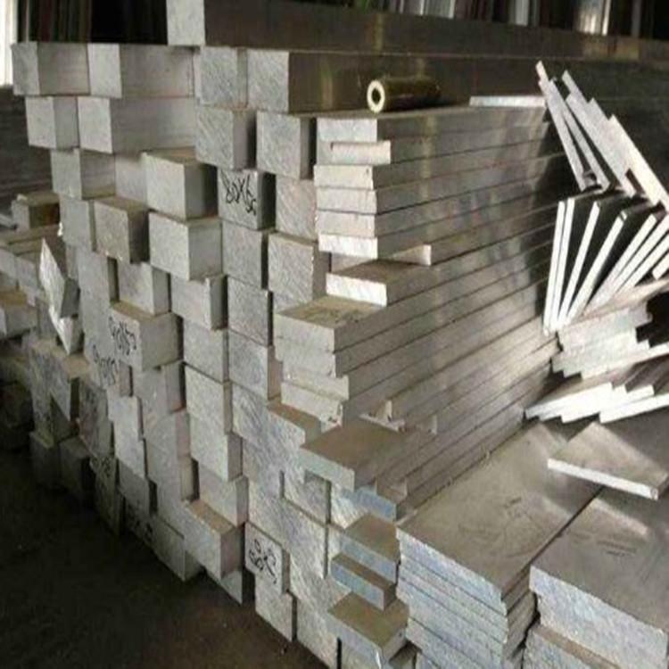 ALCu4MgSi铝卷 ALCu4MgSi铝棒 铝管 铝排ALCu4MgSi铝板 价格优惠
