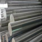 现货供应ALZnMgCu1.5铝管 铝排 铝卷 铝板 铝棒价格 欢迎询价