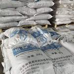 铅除渣剂铅减渣剂环保型