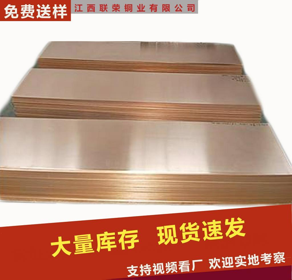 厂家直销现货速发QSn6.5-0.4磷青铜板、磷铜板、锡青铜板支持定做