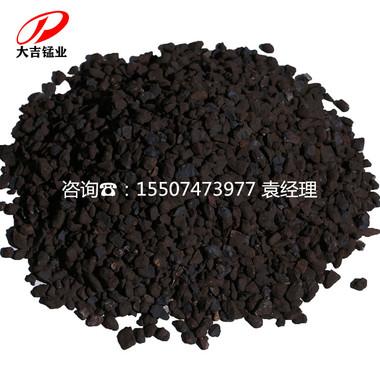 厂家供应水处理锰砂 除铁除锰 锰砂滤料
