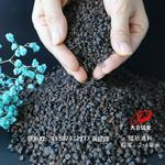 含量足30-65锰砂陶瓷砖瓦着色水处理食品业饮料业酿造业水产养殖