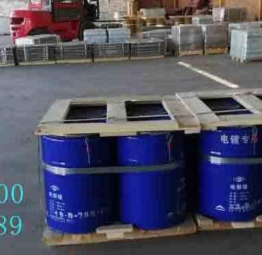 长期供应金川1#桶装电解镍