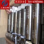 GH4145材质GH4145密度GH4145性能