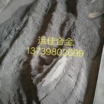 碳化钨粉末
