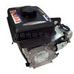 山东鲁乐增程器生产厂家油电两用车专用增程器72V带速增程器