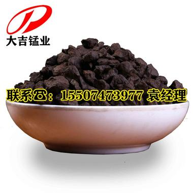 湖南锰砂滤料水过滤除铁除锰去水黄用锰砂天然锰砂