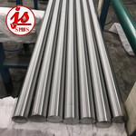 Alloy31材料及化学成分Alloy31不锈钢用途