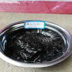 钌浆回收,氧化钌回收,钌钯材专业回收提炼