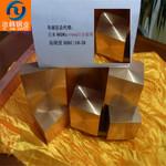 江门  C17000铍青铜带材料电阻率