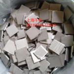 电解钴 电积钴 金属钴 电钴