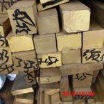 国标黄铜排H62黄铜排异形黄铜排