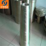 C71640高强度耐腐蚀铜镍铁锰合金板/棒