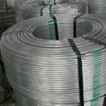 供应铝钛硼丝 批发铝钛硼丝 铝钛硼丝