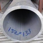 鋁管,鋁方管,厚壁鋁管,無縫鋁管,合金鋁管,合金鋁棒