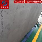 上海GH4037镍合金 GH90物理性能