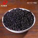 锰砂滤料 生产厂家 锰砂滤料供应 35%含量锰砂的价格