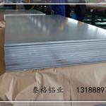 上海铝板厂家国标5083铝板