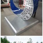 固原中型抽象落地雕塑 不锈钢雕字镂空圆环雕塑定制