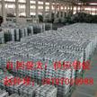 江西保太集团大量供应各种牌号铝合金锭,ADC12,ADC-F,压铸铝,A380.