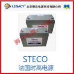 时高STECO蓄电池PLATINE12-65法国时高