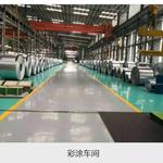 镀锌覆膜板、广东规模大,产量大 相关资源