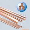 T2紫铜棒线及异型高致密度、高导纯铜,新能源端子、连接器、焊割