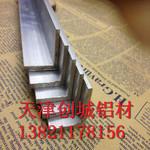 6061角鋁  6063角鋁  鋁角   矩形鋁管  鋁方管