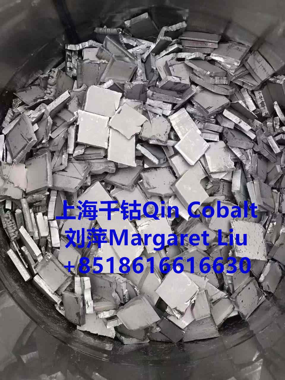 电解钴 电钴 金属钴 电积钴