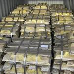 长期供应铜合金锭